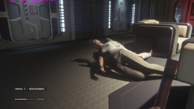 Alien: Isolation - AI