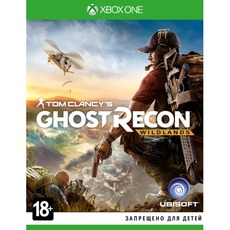купить компьютерную игру Microsoft Ghost Recon Wildlands - Deluxe Edition